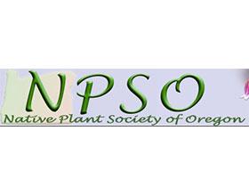 美国俄勒冈州原生植物协会 Native Plant Society of Oregon