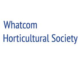 华盛顿园艺协会 Whatcom Horticultural Society