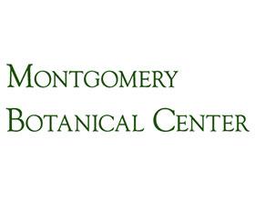 蒙哥马利植物中心 Montgomery Botanical Center