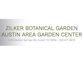美国泽克植物园 Zilker Botanical Garden