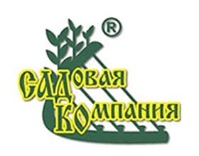 俄罗斯Sadko花园公司 Sadko Garden Company