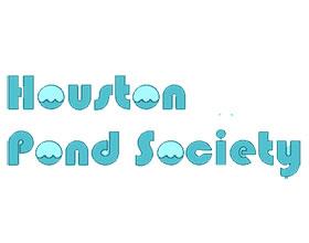 美国休斯敦池塘协会 Houston Pond Society
