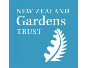 新西兰花园信托基金 New Zealand Gardens Trust