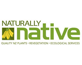 新西兰原生植物公司 Naturally Native New Zealand Plants Ltd