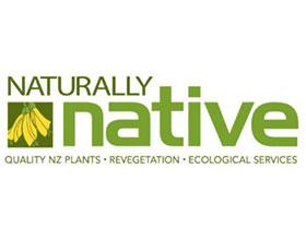 新西兰原生植物公司 Naturally Native New Zealand Plants Ltd