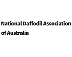 澳大利亚水仙花协会 National Daffodil Association of Australia