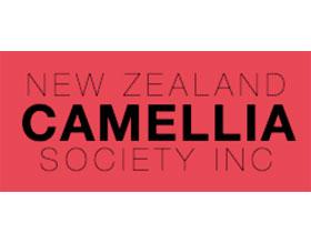 新西兰山茶花协会 New Zealand Camellia Society