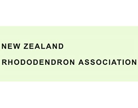 新西兰杜鹃协会 NEW ZEALAND RHODODENDRON ASSOCIATION