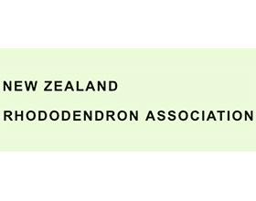 新西兰杜鹃协会 NEW ZEALAND RHODODENDRON ASSOCIATION