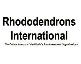 杜鹃花国际 RHODODENDRONS INTERNATIONAL
