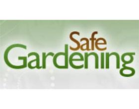 英国安全园艺 SafeGardening