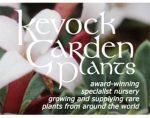 苏格兰科沃克花园植物 Kevock Garden Plants