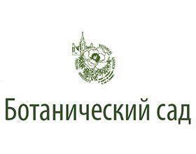 俄罗斯莫斯科国立大学植物园 Москва, Ленинские горы 1/12, Ботанический сад МГУ