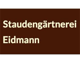 德国多年生植物苗圃 Perennial Gardening Eidmann