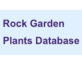 岩石花园植物数据库 Rock Garden Plants Database