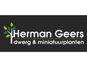 荷兰Herman Geers苗圃