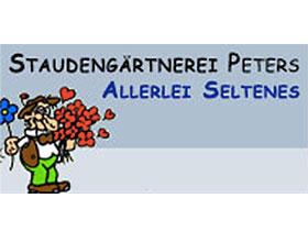 德国彼得斯的苗圃 Staudengärtnerei Peters - Allerlei Seltenes