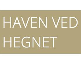 挪威HAVEN VED HEGNET花园