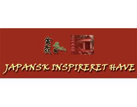 丹麦日本启发花园 japansk inspireret have