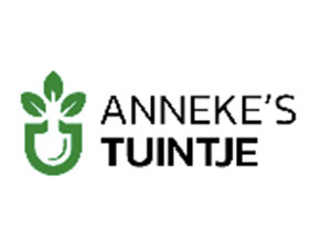 荷兰 Anneke's Tuintje 园艺公司