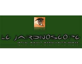 法国园艺学花园 JardinOscope Garden