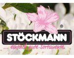 德国恩斯特·斯塔克曼苗圃 Ernst Stockmann Baumschulen