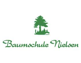 德国尼尔森苗圃 Baumschule Nielsen