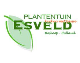 荷兰PlantenTuin Esveld植物公司