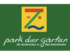 德国花园公园 Park der Gärten