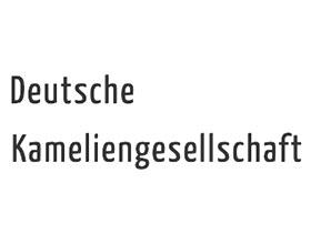 德国茶花协会 Deutsche Kameliengesellschaft e.V.