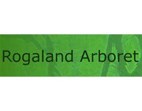 挪威罗加兰植物园 Rogaland Arboret