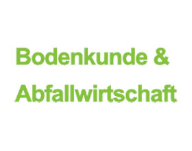 德国应用景观生态学研究所土壤科学和废物管理 Bodenkunde & Abfallwirtschaft