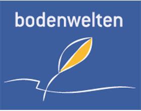 德国土壤世界 bodenwelten