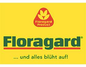 德国Floragard 土壤和基质公司 Floragard Vertriebs-GmbH