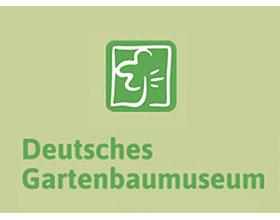 德国爱尔福特园艺博物馆 DEUTSCHEN GARTENBAUMUSEUM IN ERFURT
