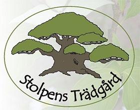 瑞典花园中心 Stolpens Trädgård