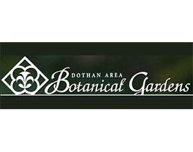 美国阿拉巴马州多森地区植物园 The Dothan Area Botanical Gardens