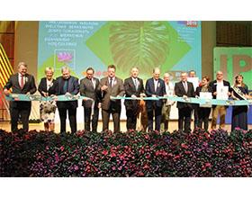 德国埃森2019国际观赏植物展 Germany's IPM ESSEN 2019