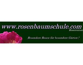 德国rosenbaumschule.com网上商店