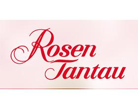 德国玫瑰(月季)苗圃Rosen Tantau