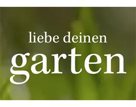 德国常绿花园护理有限公司 Evergreen Garden Care Germany GmbH