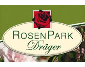 德国月季展示花园 RosenPark Dräger