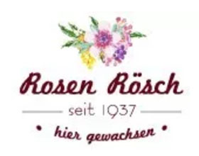 德国月季苗圃 Rosen Rösch Sinzheim