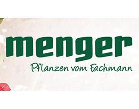 德国苗圃 GartenBaumschule Menger