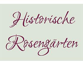 德国历史的玫瑰园 Historischen Rosengärten
