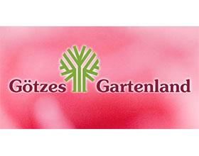 德国月季(玫瑰)苗圃 GötzesGartenland