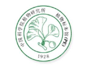 中国科学院植物研究所植物标馆
