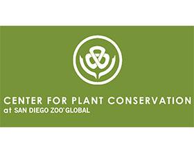 美国植物保护中心 The Center for Plant Conservation (CPC)