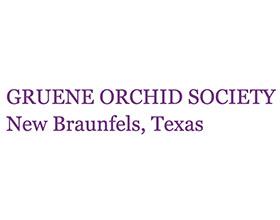 美国得克萨斯州格伦兰花协会 GRUENE ORCHID SOCIETY