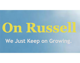 加拿大On Russell鸢尾苗圃